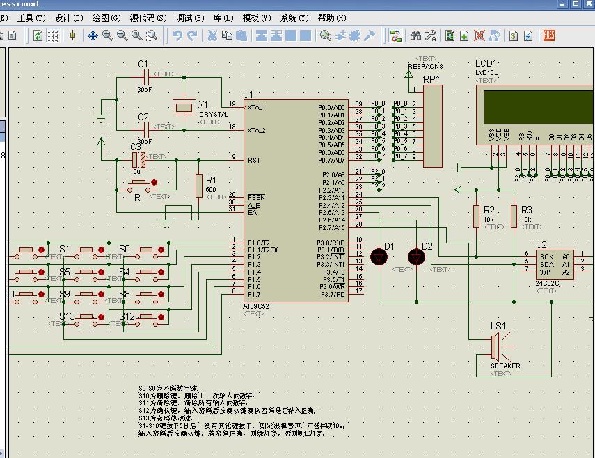 分享   lcd1602液晶屏显示 并且用24c02保存数据   s0-s9为密码数字