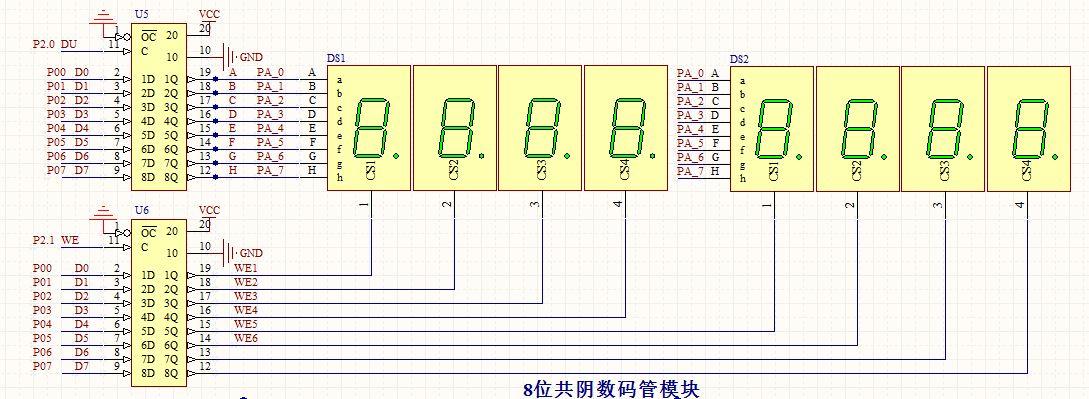单片机数码管静态程序