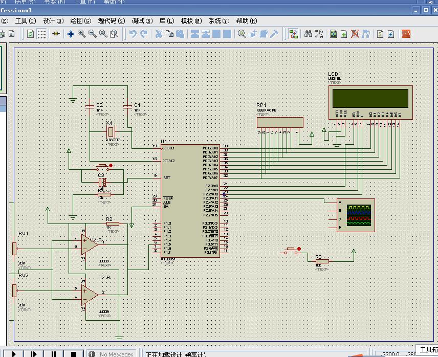 我的单片机课程设计频率计,含c语言程序,仿真图和原理