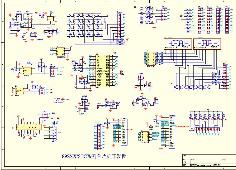 51单片机开发板原理图下载