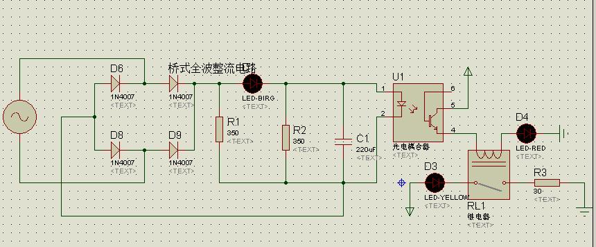 继电器 光电耦合器仿真电路.dsn