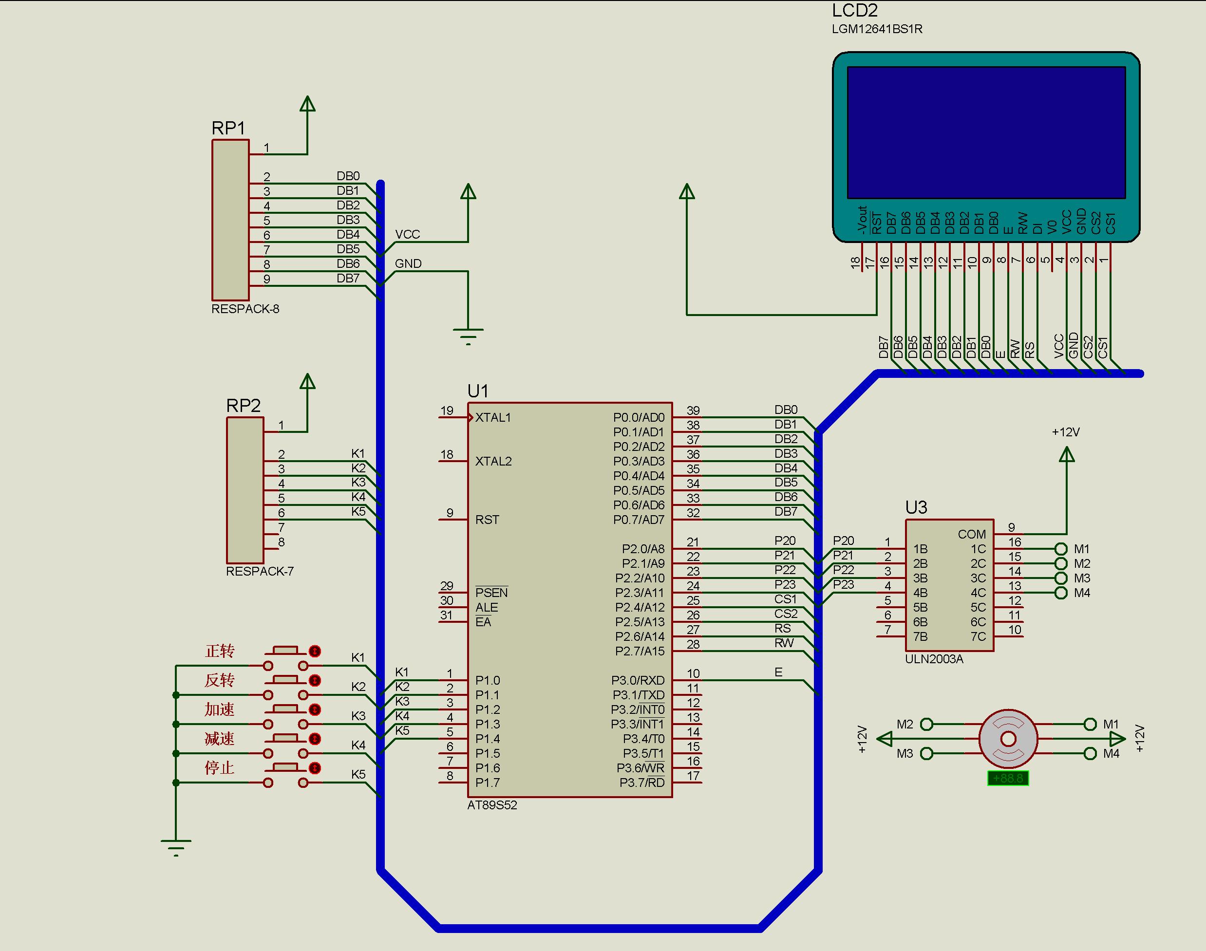 51单片机电机_基于51单片机的步进电机控制系统 仿真 程序 原理图 - 单片机仿真 ...