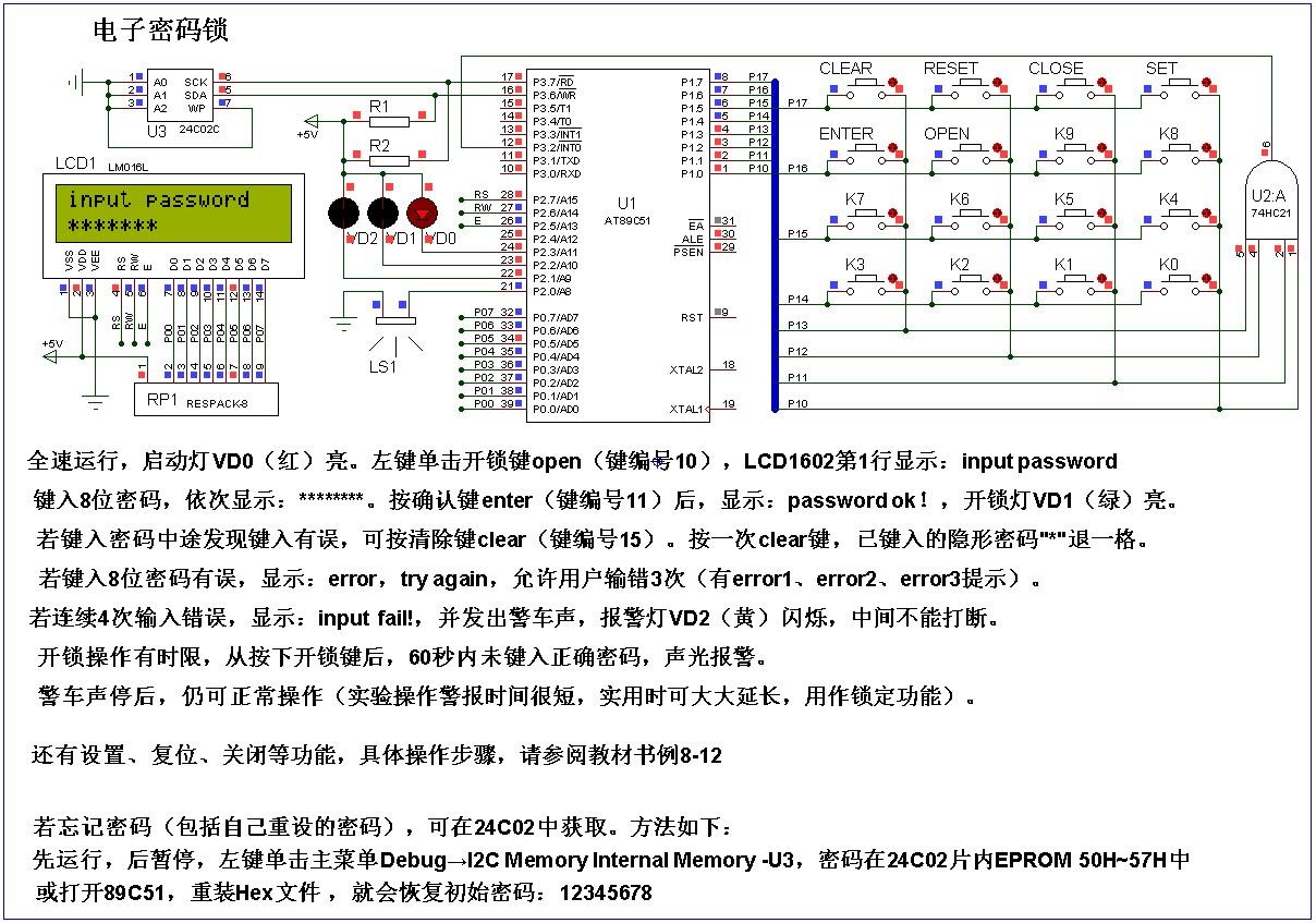 电路 电路图 电子 原理图 1208_847