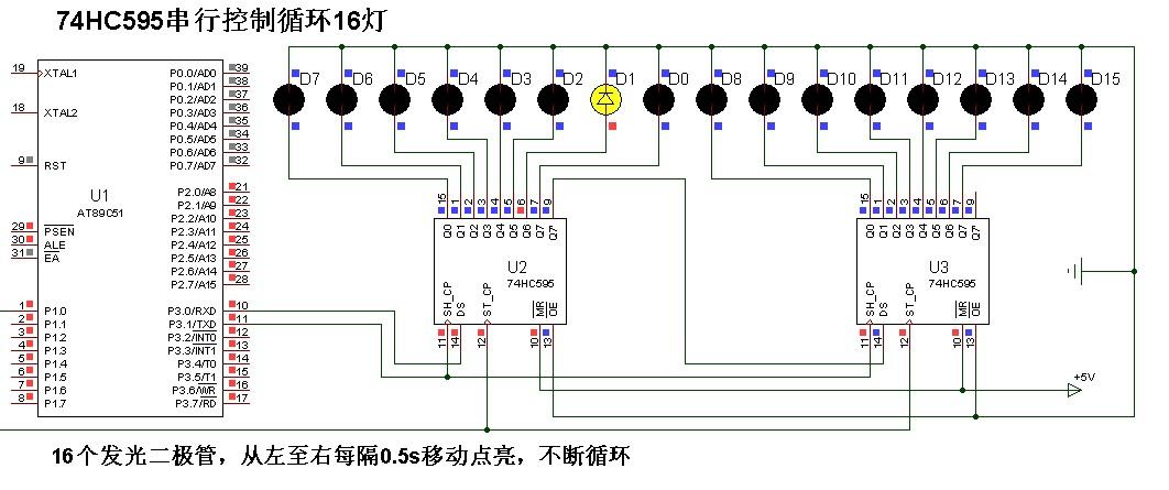 led灯与单片机接线图