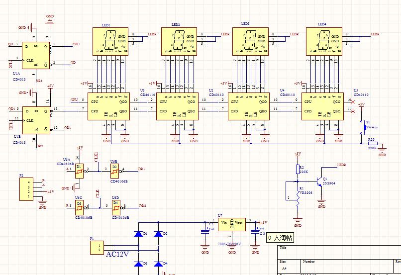 绕线机计数器原理图和pcb