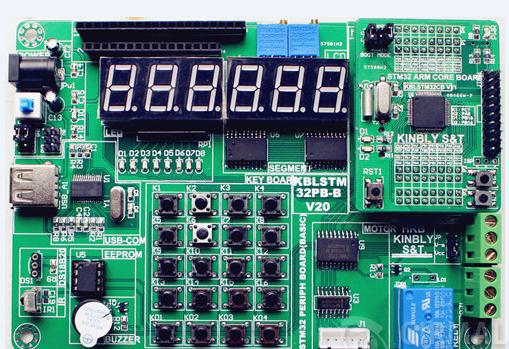 stm32单片机开发板及核心板diy制作资料