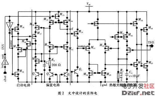 用于音频功放的过温保护电路设计