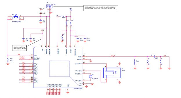 小米智能手环电路原理图:基于adi