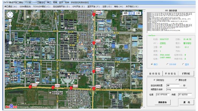 卫星地图.jpg