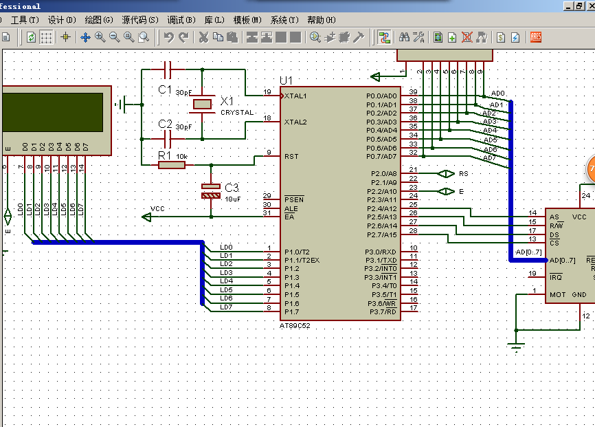 数字时钟电路原理图_51单片机数字时钟仿真(LCD1602液晶显示)+源程序+电路原理图 - 51 ...
