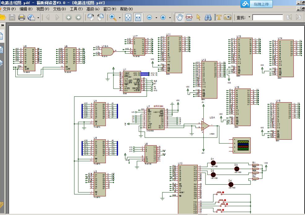 8086cpu+dac0832多功能波形发生器的课程设计