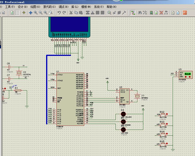 单片机万年历 温度计 12864lcd液晶显示 仿真 程序图片