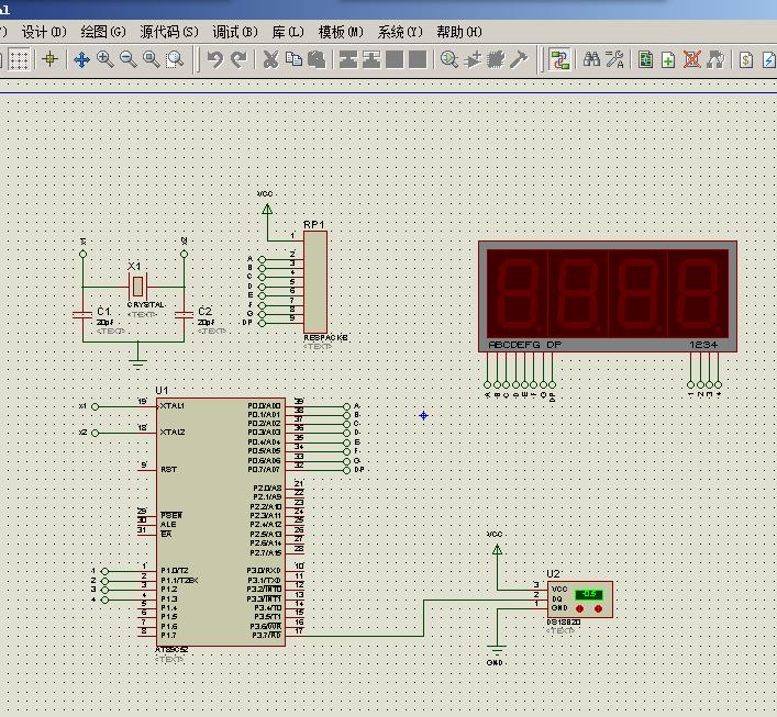 基于ds18b20数字温度计 单片机程序和proteus仿真