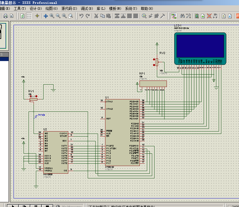 单片机数字电压表 lcd12864液晶显示 带源码和仿真