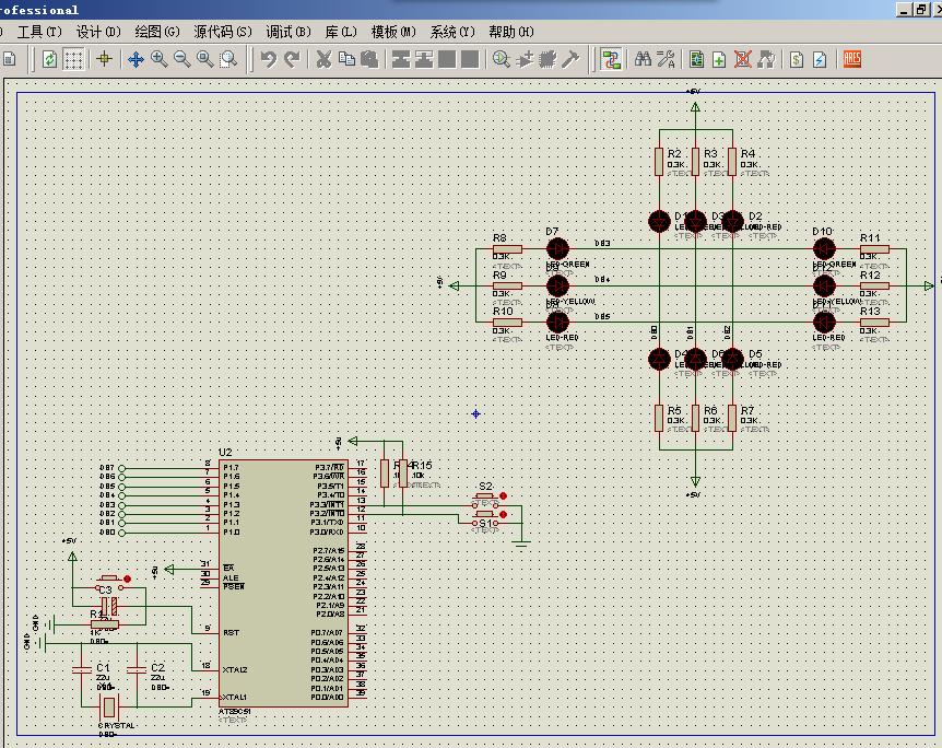 单片机模拟交通灯源程序+proteus仿真