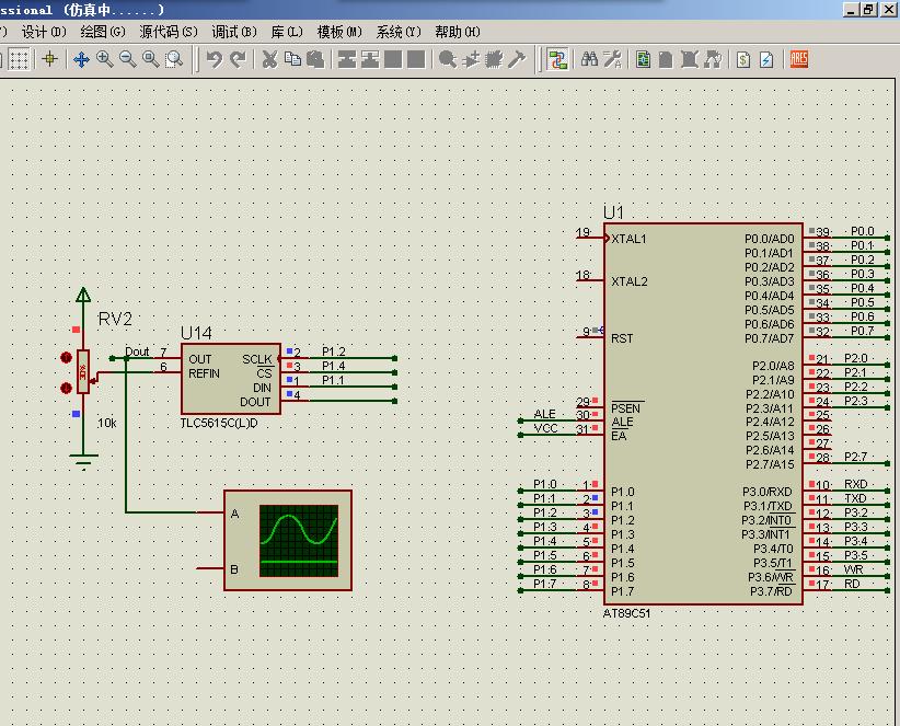 tlc5615 10bit da正弦波信号发生器仿真原理图及源程序