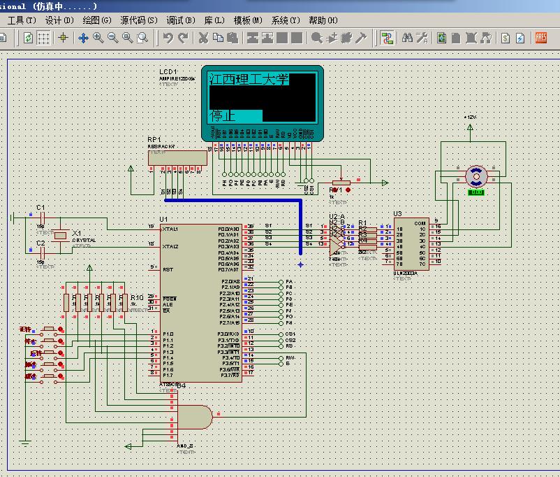 51单片机电机_单片机步进电机控制用12864液晶显示 带proteus仿真及源程序 - 51 ...