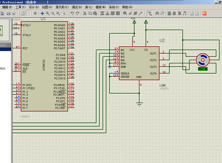 单片机l298n控制步进电机proteus仿真及源程序