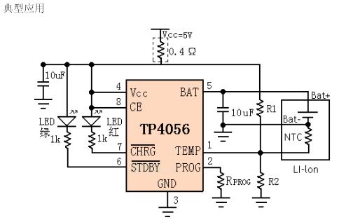 TP4056锂电池充电板原理图.png
