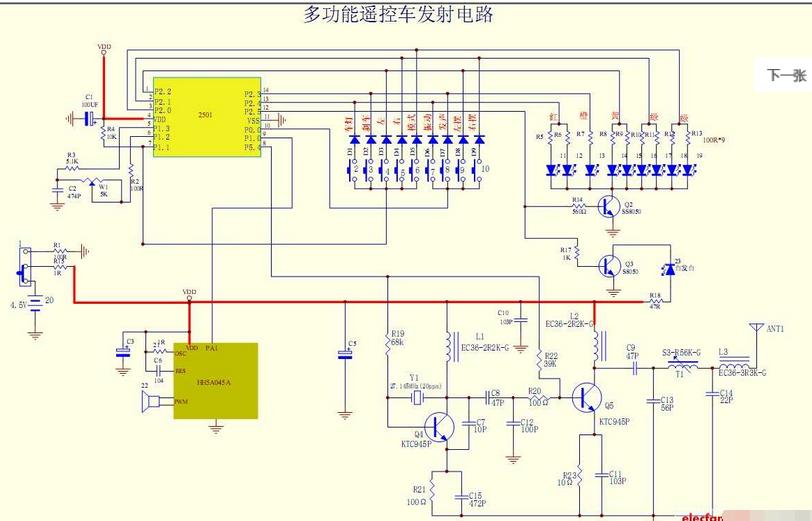 单片机遥控车电路和源程序