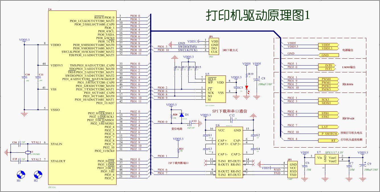 mcu+tda8026电路图