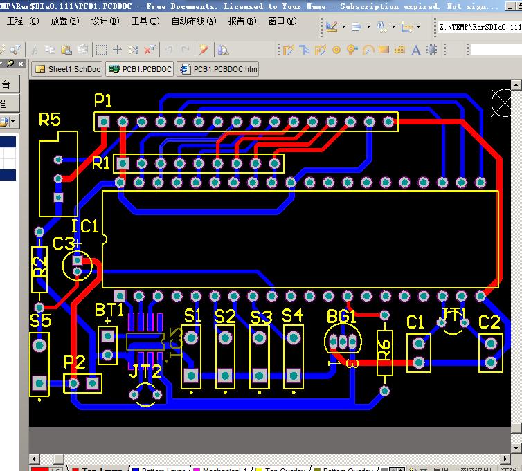 单片机1602电子时钟原理图 pcb(ad画的) 源程序