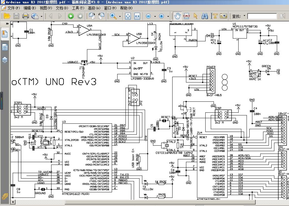 电路 电路图 电子 户型 户型图 平面图 原理图 970_693