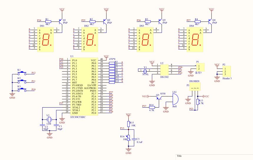 基于ds1302的电子时钟制作