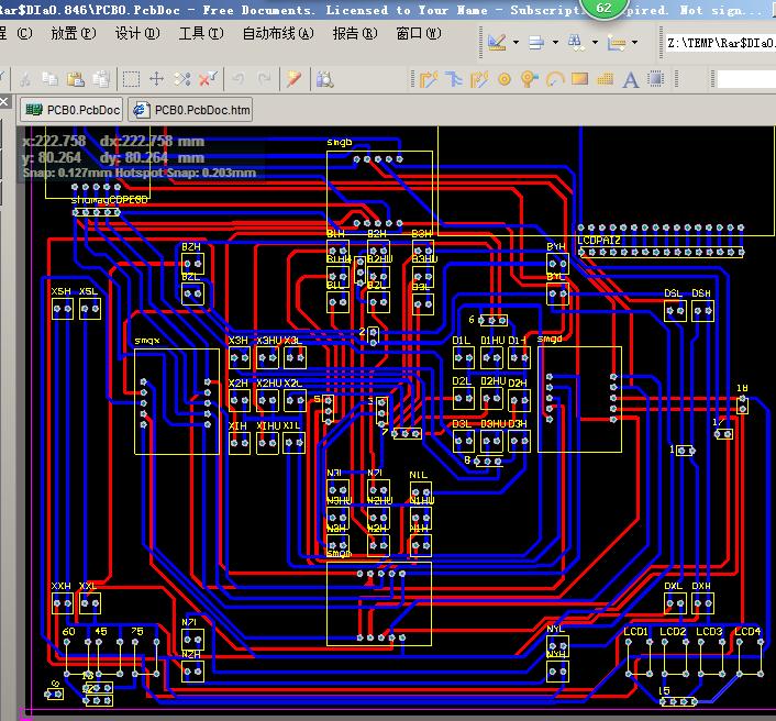 基于单片机的智能交通灯系统的设计 含PPT PCB 毕业答辩论文 51单片机 单片机论坛