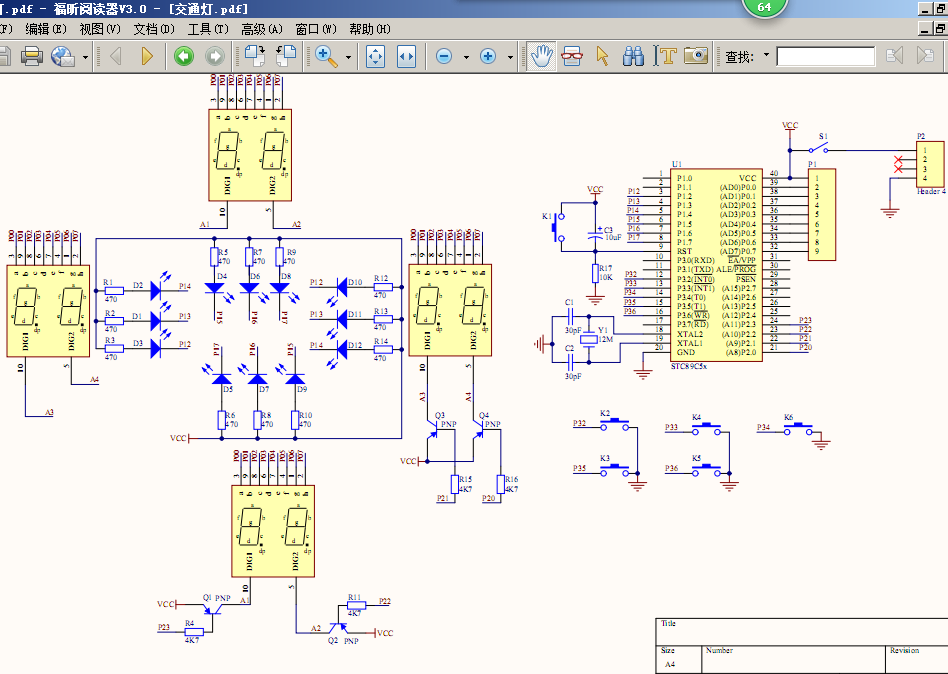 /**********交通灯元件清单***********/ 1、9*15万用板 一块 2、单片机 一枚 3、两位数码管 4个 4、LED灯 9个 5、排阻 一个 6、晶振 1个 7、三极管8550 4个 8、电解电容10uf 1个 9、按键 6个 10、USB接口 1个 11、自锁开关 1个 12、电阻470 9个 13、电阻.