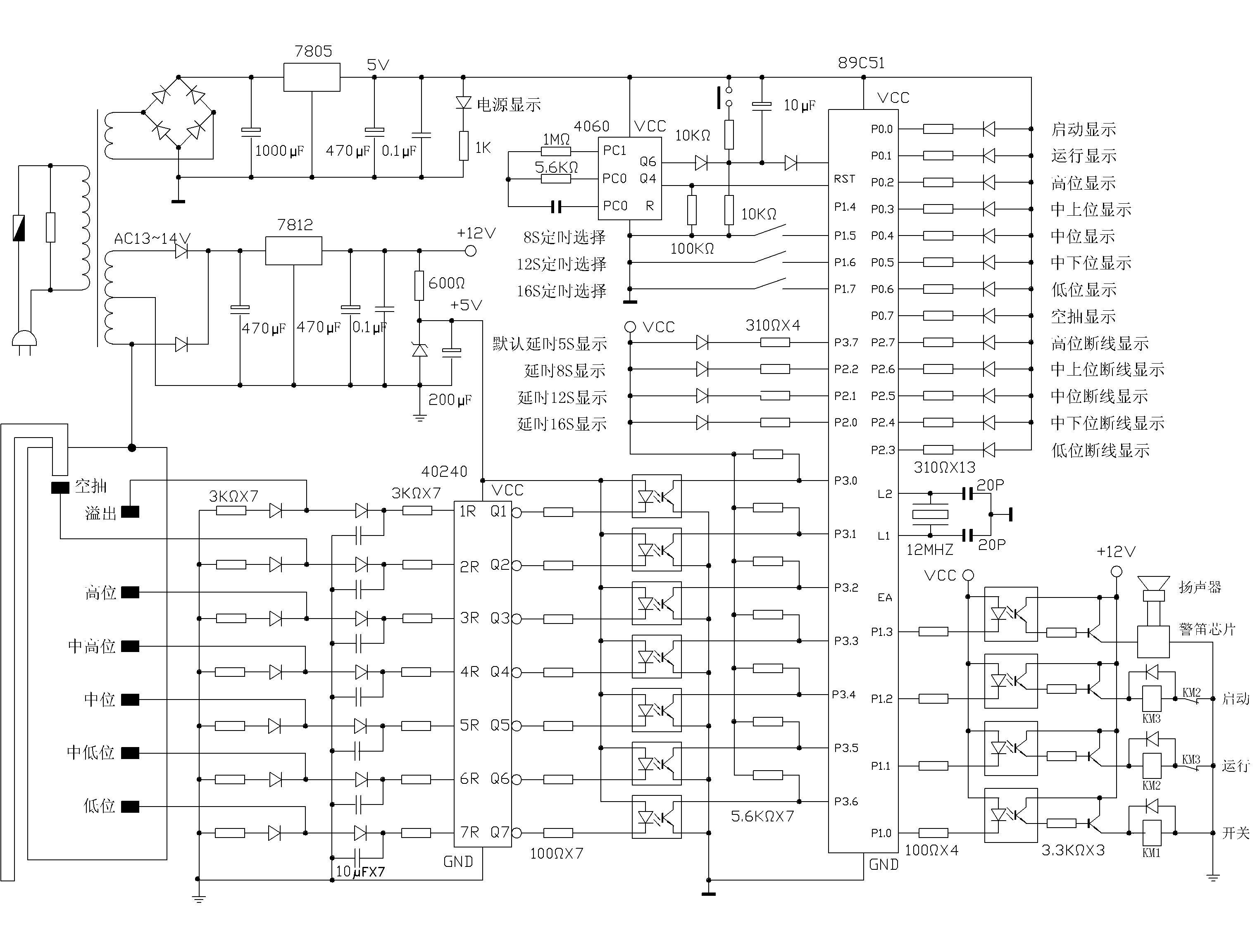 你是用的什么型号的单片机芯片,查一下他们承受的最大电流是多少?分别查一下单个io的和整个芯片所承受的最大电流,我估计肯定是不行的,建议使用一个uln2003芯片来驱动,此芯片可以同时驱动八个继电器,或者用四个三极管也行就是有点麻烦
