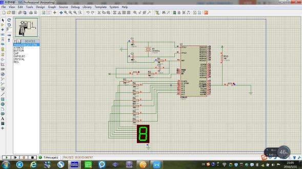 多用表的原理和使用实验报告_多用表测电阻原理