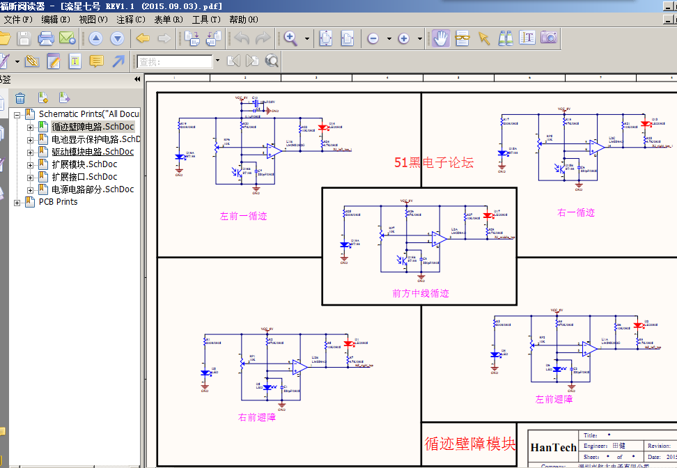 freertos移植stm32_stm32 vxworks_freertos源码详解