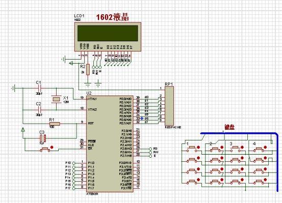 单片机简易计算器设计报告 论文下载