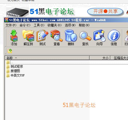 51单片机原理及应用_ADXL345引脚图 管脚功能及pdf中文资料下载 还带51单片机程序 - 51 ...