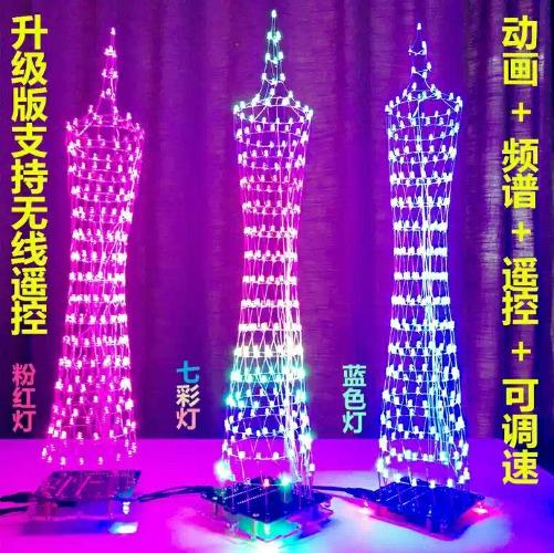 单片机控制广州塔展示效果图