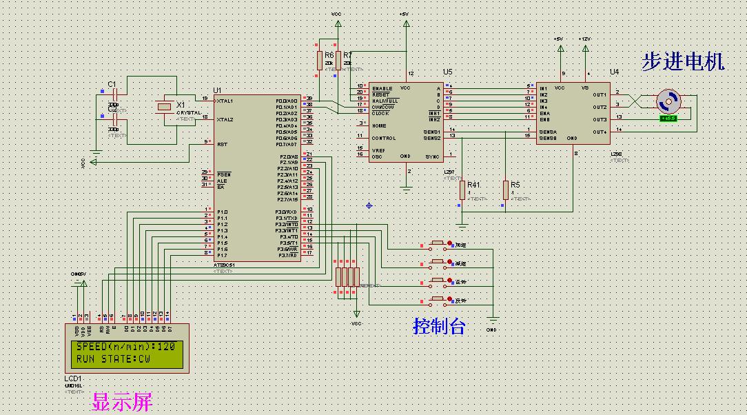 单片机控制步进电机 led显示.png