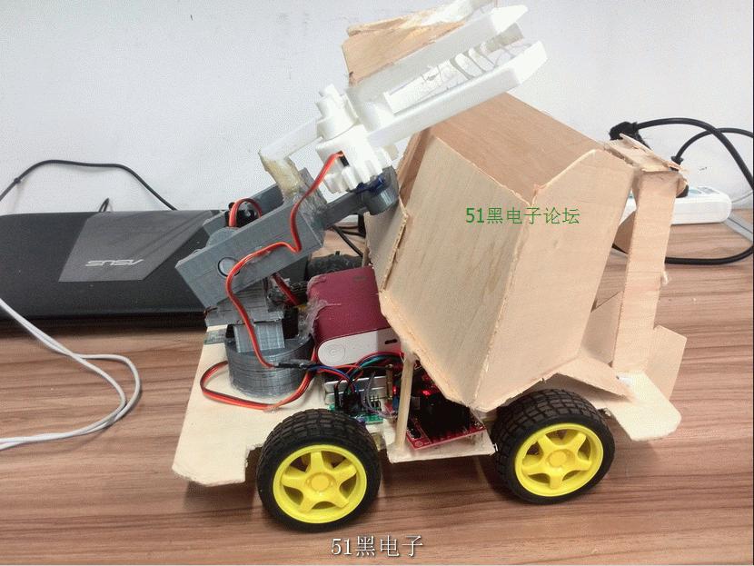 机械臂(夹乒乓球) 蓝牙控制小车制作 含单片机源程序