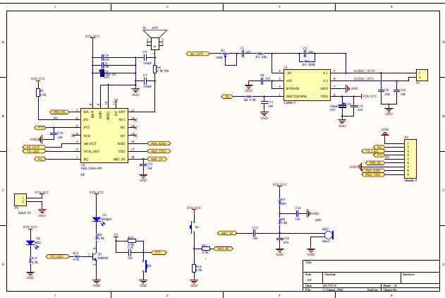其中单片机最小系统完成单片机程序运行的基础;喇叭驱动电路的设计是