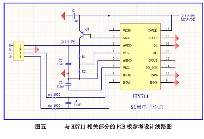 hx711引脚图 电路图及中文资料下载和单片机源程序 专用型高精度24位
