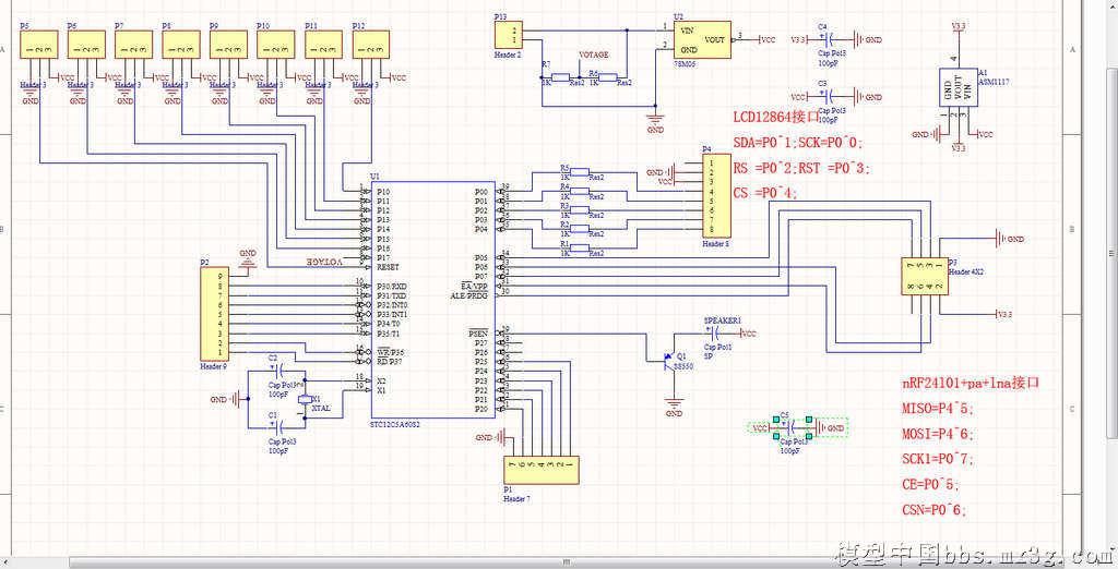 电路 电路图 电子 原理图 1024_522