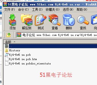电子管功放6j4 6v6 se PCB电路图下载 音响 功放 HIFI diy 单片机论坛图片