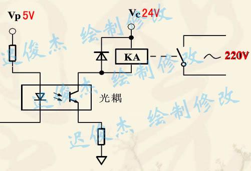 光耦驱动继电器-cjj.jpg