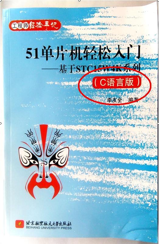 书封面照片C.JPG