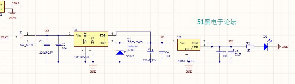 自制的lm2596电源模块12v-5v-3.3v原理图与pcb文件