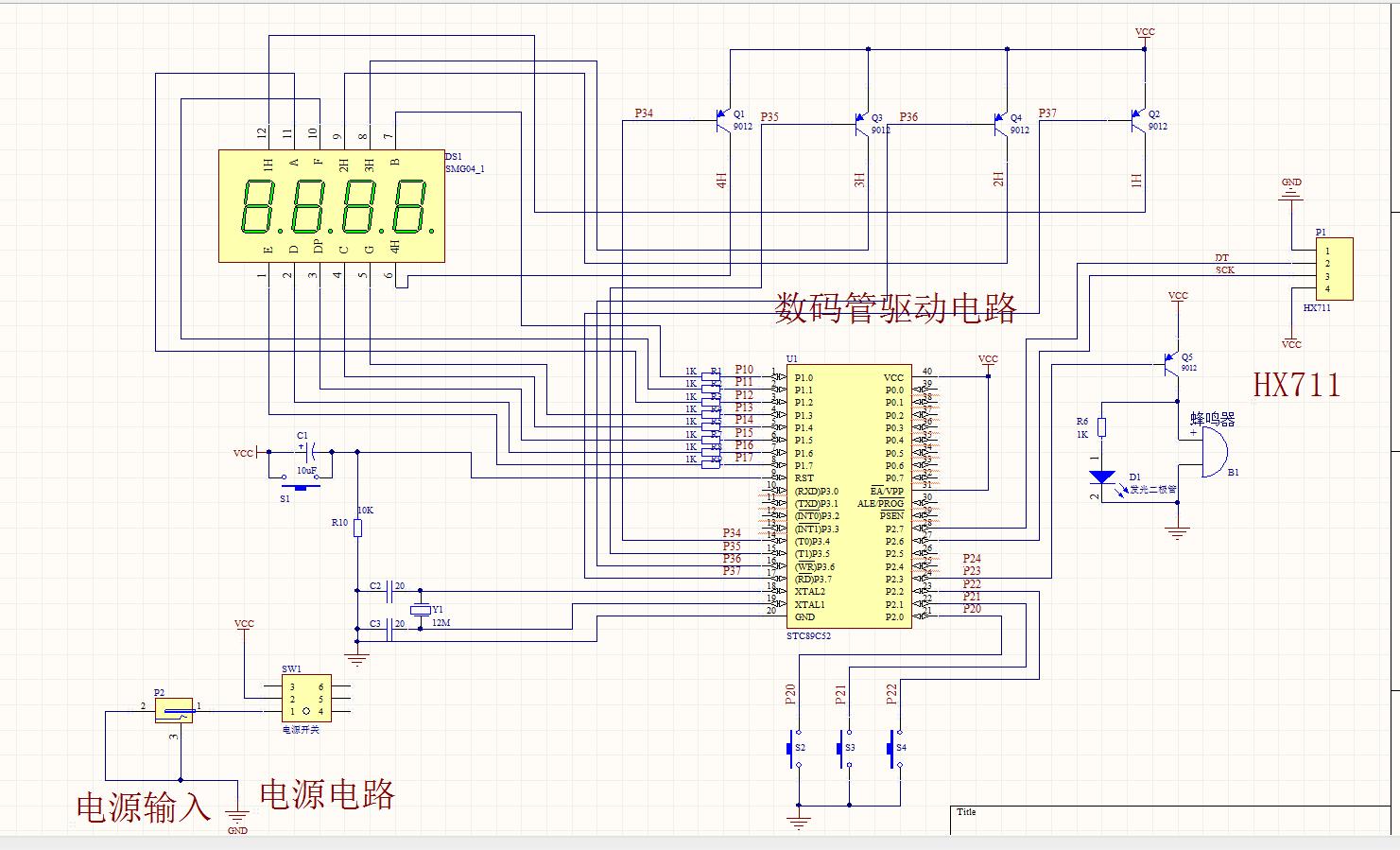 电子秤传感器原理_单片机控制的电子秤 实物图,电路图,pcb及程序全套资料 - 51 ...