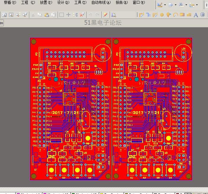 pcb制版流程_有用的单片机学习板pcb制版文件下载 - Altium Designer 单片机论坛