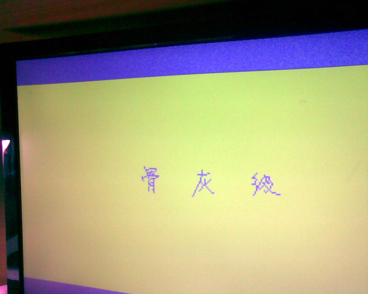 8086汇编双人贪食蛇游戏