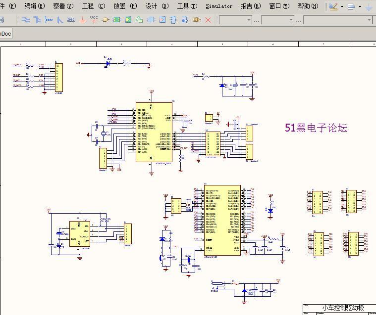 altium designer画的电动车跷跷板电路原理图和pcb图如下:(51hei