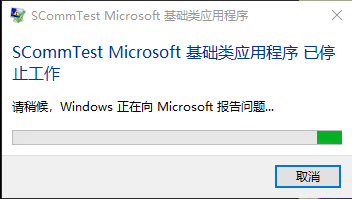 fail1.png